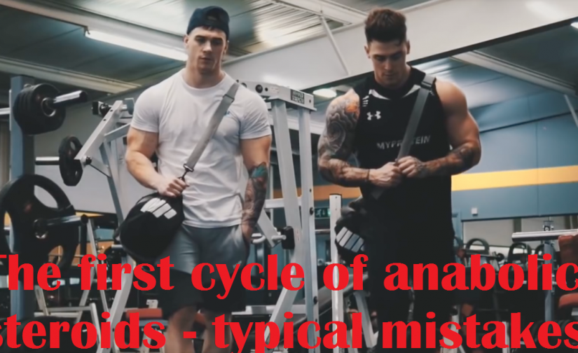 The first cycle of anabolic steroids – typical mistakes | Steroid Cycles